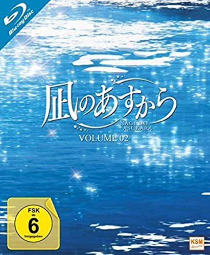 Nagi No Asukara - Volume 2 - Episoden 07-11 [Blu-ray] von KSM