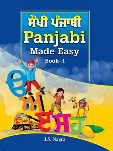 Panjabi Made Easy: Book 1 von Nagra Publications