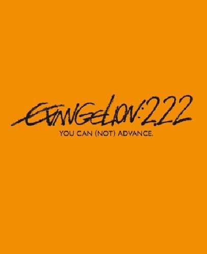 Evangelion: 2.22 - You can (not) advance [Blu-ray] [IT Import] von No Name