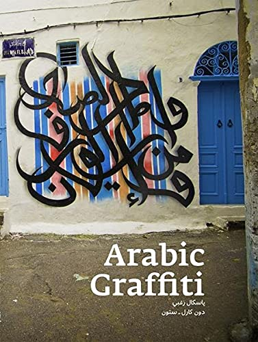Arabic Graffiti von From Here To Fame