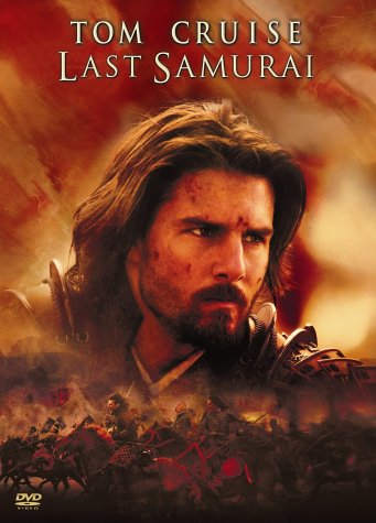 Last Samurai (2 DVDs) von Warner Home Video - Dvd